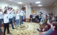 ОГКОУ «Вичугская школа – интернат V вида»