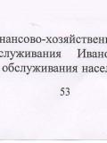 img140