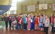 Областной фестиваль для людей с ограниченными возможностями