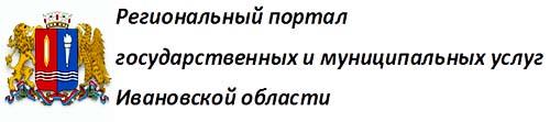 gosuslivobl