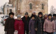 Социальный туризм. Поездка в село Парское
