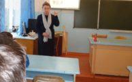 Мероприятие к Всероссийскому Дню правовой помощи детям
