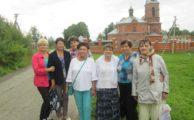 Социальный Туризм «День святой равноапостольной княгини Ольги»