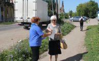 «Агентство добрых дел» города Вичуга