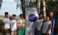 Межрегиональный Форум «Активное долголетие»