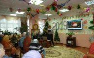 Мероприятия в Новый год