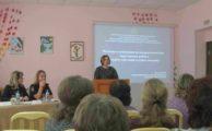 Форсайт-сессия «Организация работы по профилактике насилия в отношении несовершеннолетних»