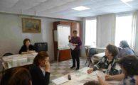 Обучение по программам финансовая и юридическая грамотность