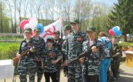 Слет юных патриотов «Судьба и Родина едины»
