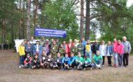 Областной чемпионат по спортивному туризму «Триада»