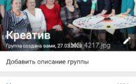Онлай-работа с гражданами пожилого возраста