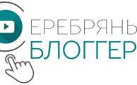 Проект «Серебряный блогер» предлагает новую страничку  «Еда без вреда»