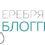 Тихомирова Нина — «Будьте здоровы» — «Лыжи»