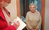 Мобильные бригады оказывают помощь, поступившую от Союза пенсионеров