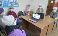 «Серебряные» волонтёры приняли участие в образовательном онлайн-семинаре