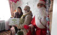 Дети из многодетных малообеспеченных семей получили Новогодние подарки